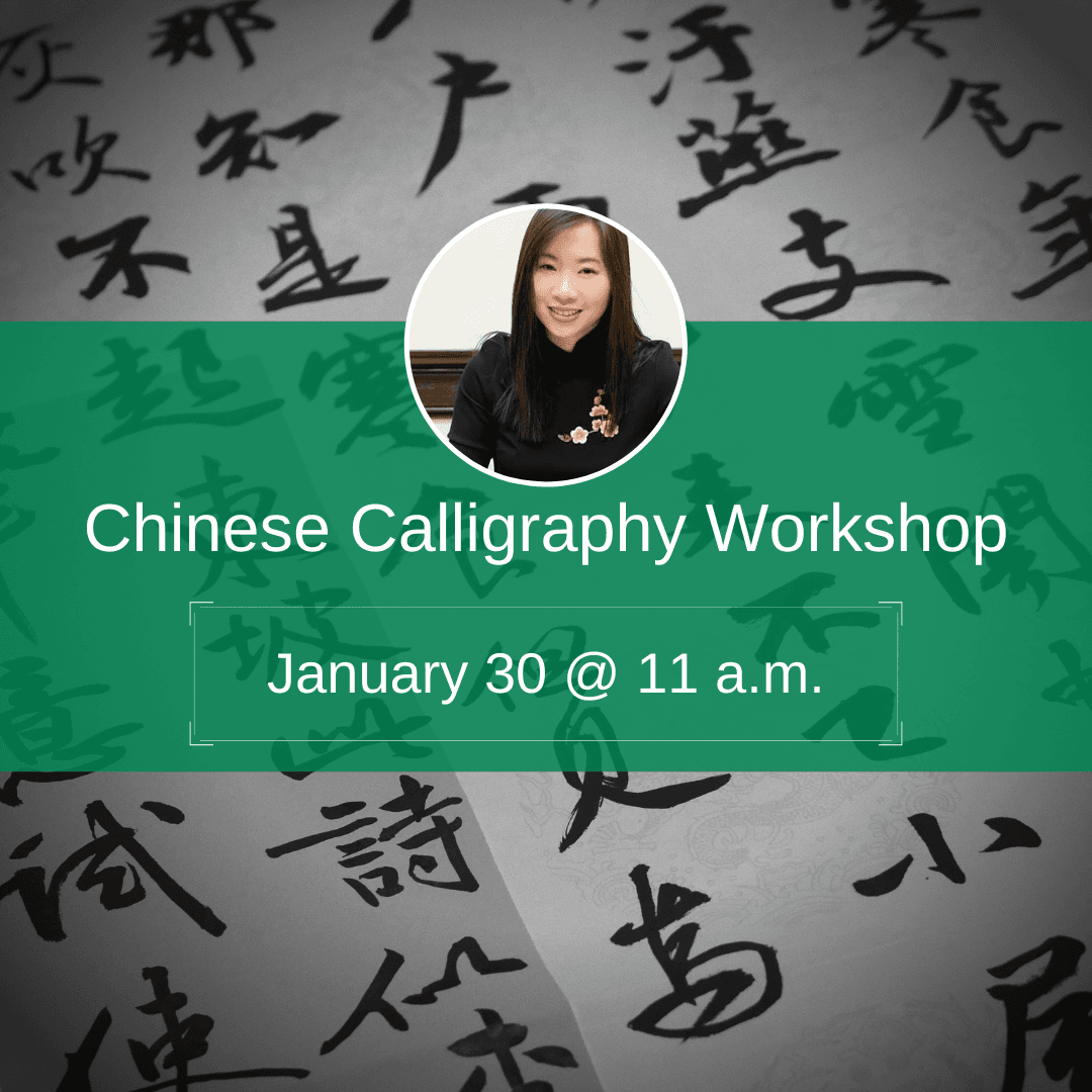 Calligraphy Workshop Web